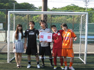 SF FC